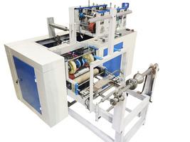 Оборудование для изготовления бахил со спанбондом