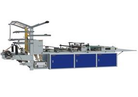 Пакетосварочная машина RQL-900 Еврослот